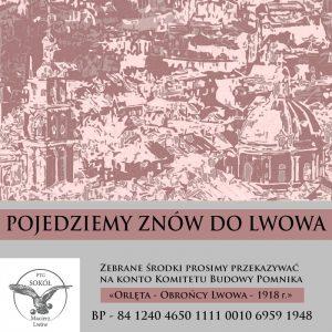 płytka-cegiełka na budowę pominka Orląt Lwowskich w Krakowie